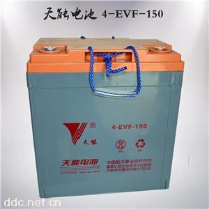 天能4-EVF-150