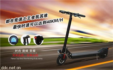 MOVE电动滑板车