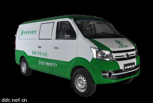 新能源物流车-重庆长帆新能源汽车有限公司