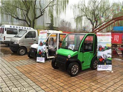 路朗新能源代步车