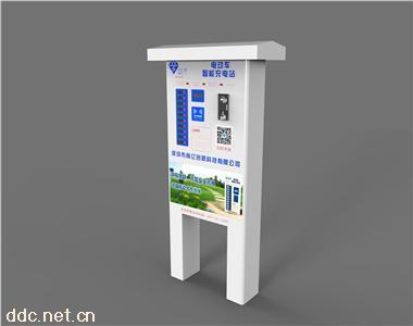 小区电动车智能充电站