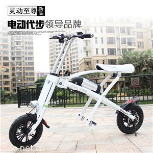 折叠mini电动车