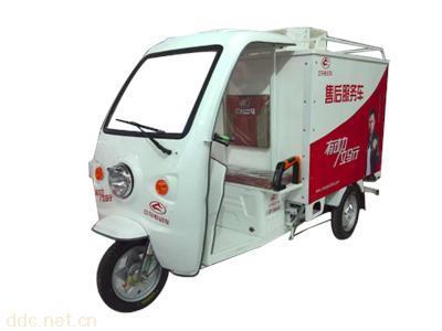 誉龙Y15电动三轮车