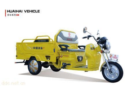 淮海电动三轮车--风尚X12