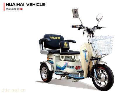 淮海电动三轮车-典雅517