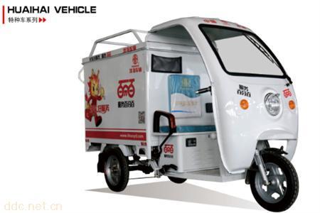 淮海电动三轮车-服务车G8