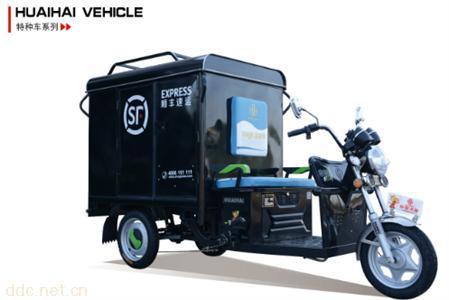 淮海电动三轮车-快递车G3
