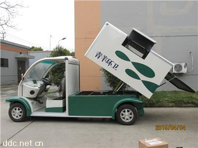乡镇城市绿化环保电动环卫垃圾车