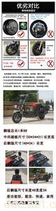 衡阳电动车载重王72V