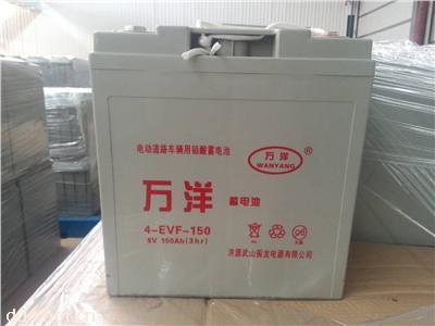 动力型免维护蓄电池