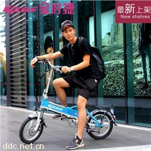 金时捷16寸喜美电动自行车