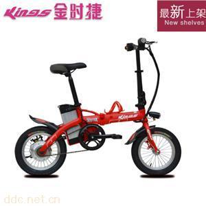 金时捷14寸骑士电动自行车