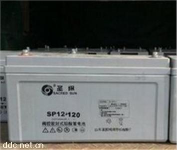圣阳蓄电池SP12-120