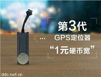 云文科技电动车GPS定位