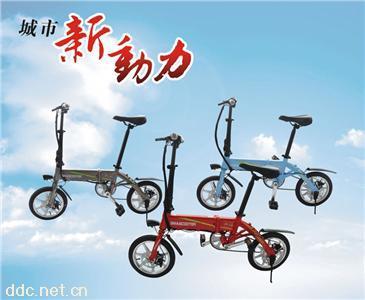 代驾折叠电动自行车
