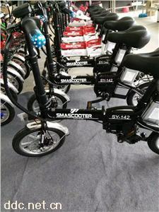 折叠电动自行车