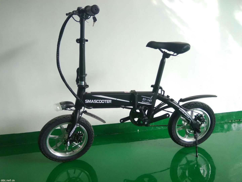 小轮可折叠电动车