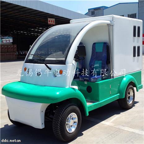 北京2座电动计划软件高压冲洗车