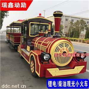 田园综合体旅游观光电动火车
