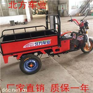 电动三轮车 北方车业 可卸货式电动三轮车