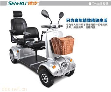 信步XB-B-2多功能双人四轮老年代步车残疾人代步车差速电机