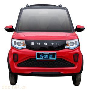 恩途-X9電動汽車