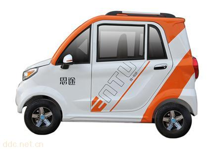 恩途-X6電動汽車