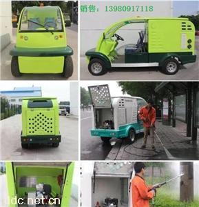 成都电动高压清洗车