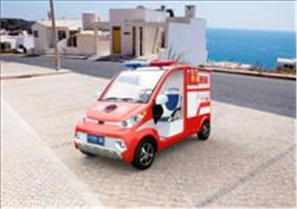 2人座绿通电动消防车