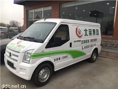 扬子江捷虎V2纯电动物流车