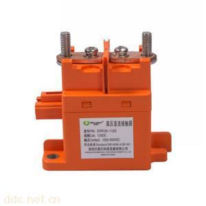新能源高压直流继电器EVR120