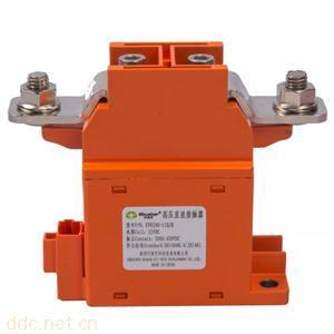 UPS电源系统安全继电器