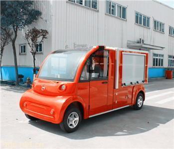 消防电动车