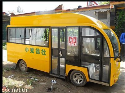 电动观光车之校园电动大巴车(电动校车)
