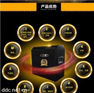电暖器移动式新型蓄热式取暖器