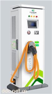 电动汽车直流充电桩60KW