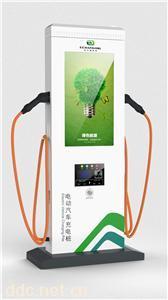 广告式交流充电桩多媒体充电桩