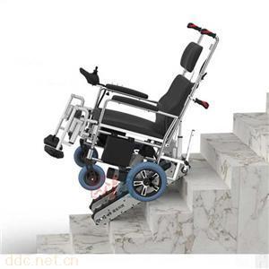 爬楼梯电动轮椅北京专卖店