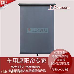 电动观光车伸缩帘观光车遮雨帘定制选择上海上久