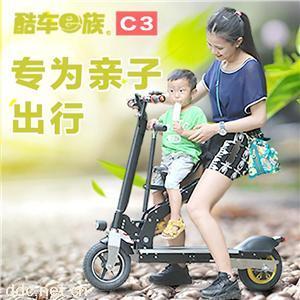 酷车e族C3电动滑板车