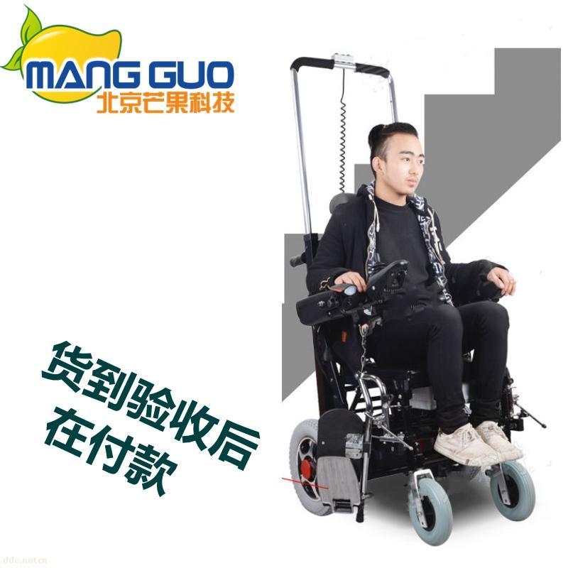 亨革力68A/68B老人电动爬楼轮椅车