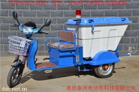 聚乙烯电动环卫车