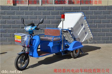 德利泰聚乙烯环卫保洁车塑料电动三轮车
