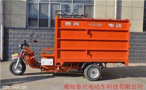 挂桶式自卸电动三轮保洁车