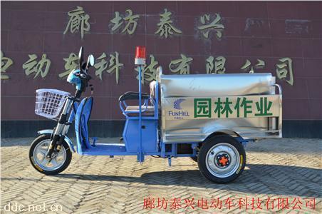 不锈钢三轮电动保洁车