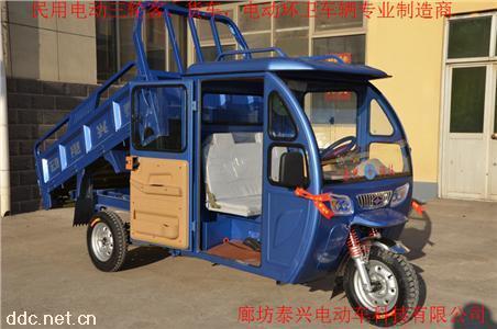 1.8米家用货车农用三轮车拉货送货电动车工程车