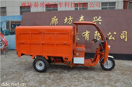垃圾运输车大容量城市环卫保洁车翻斗式