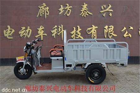 家用电动三轮车电动货车