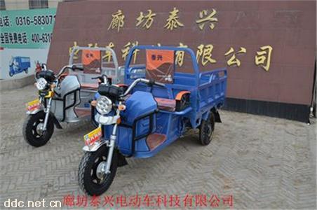 家用电动三轮车货车