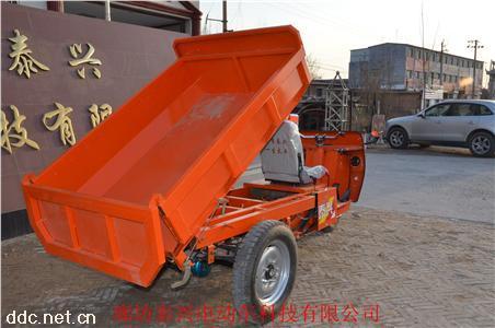 物业小区保洁车自卸电动环卫车